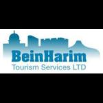 Bein Harim Tours Coupon Codes, Bein Harim Tours Promo Codes and Bein Harim Tours Discount Codes